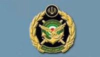 سایت ارتش جمهوری اسلامی ایران