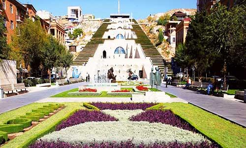 Armanestan