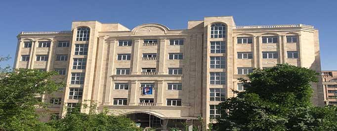 هتل کانون در تهران