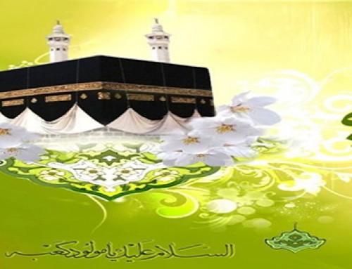 ولادت باسعادت امیرالمؤمنین حضرت علی (ع) بر تمامی شیعیان مبارک باد.