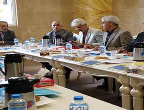 دهمین جلسه هیئت مدیره کانون برگزار گردید