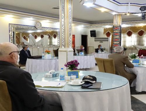 برگزاری چهاردهمین جلسه هیئت مدیره کانون
